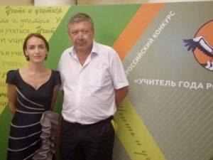 Учитель из Верхнеднепровского защищает честь Смоленщины
