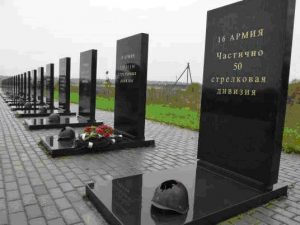В Вяземском районе захоронят останки воинов, найденные в ходе «Вахты Памяти»