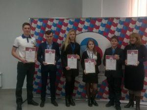 В Смоленске состоялся региональный слет «Российского движения школьников»