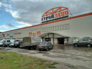 Из Смоленска уходит еще один крупный супермаркет