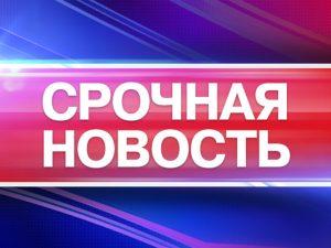 Стало известно, кто «минировал» здания органов власти и школ Смоленска