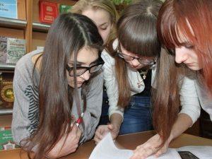 Смоленские педагоги и студенты могут получить гранты в размере 20 и 50 тысяч рублей