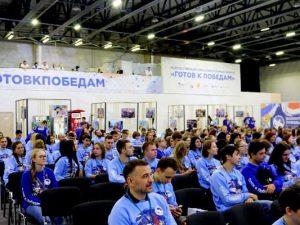 Смоляне приняли участие во Всероссийском образовательном форуме волонтеров «Готов к победам»