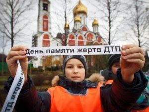 Ударим! Автопробег памяти жертв ДТП пройдет в Смоленске