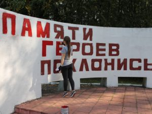 Прокуратура проверила информацию о неудовлетворительном состоянии мемориала в Смоленском районе