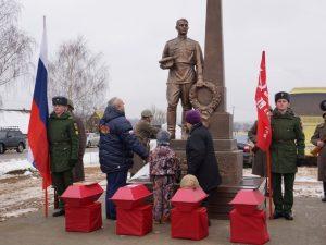 В Смоленском районе открыли памятник, посвященный Воину-освободителю