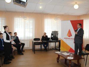 В Смоленске Алексей Островский встретился со школьниками в бизнес-лагере