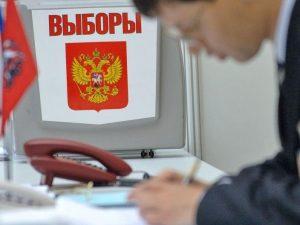 Вниманию кандидатов в Президенты Российской Федерации и их доверенных лиц
