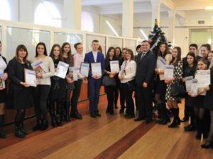 В Смоленске наградили самых финансово-грамотных студентов