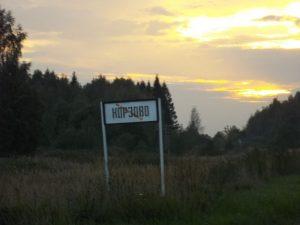 В деревню под Смоленском поступала грязная питьевая вода