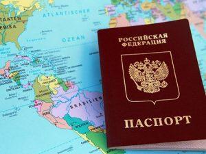 По программе переселения соотечественников в Смоленскую область переехали около 10 тысяч человек
