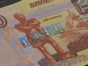 В Смоленской области неизвестный расплатился фальшивкой за покупку сладостей