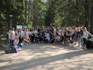 В Смоленской области состоится Российско-Белорусский слет творческой молодежи «В Движении!»