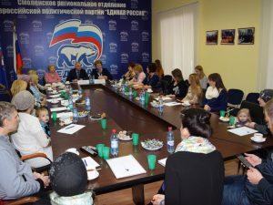Ольга Окунева пообщалась со смоленскими семьями