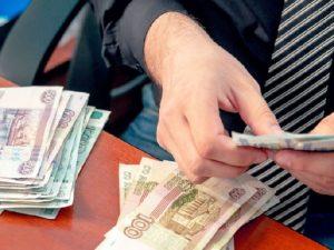 В Смоленске должник выплатил миллионный долг