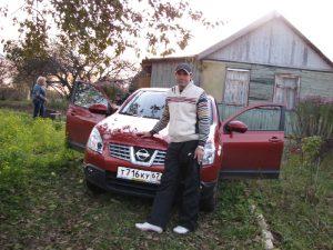 В Смоленске разыскивают пропавшего таксиста