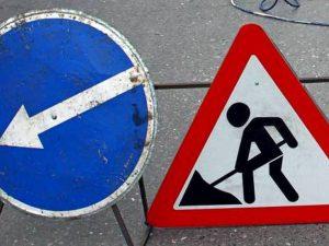 В Смоленске ограничили движение по улице Чаплина из-за проведения ремонтных работ.