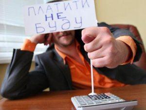 В Смоленской области станет проще получить субсидию на оплату ЖКУ