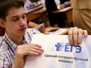 В России могут отменить ЕГЭ и вернуть традиционный экзамен