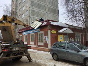 В Смоленске продолжается демонтаж самовольно установленных рекламных конструкций