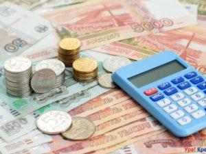 Эксперты оценили долги жителей Смоленской области