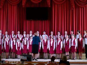 В Смоленске состоялся областной фестиваль детских хоровых коллективов