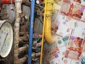 Фонд содействия реформирования ЖКХ оштрафовал Смоленскую область