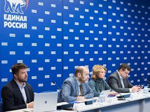 «Единая Россия» проведет предварительное голосование в режиме онлайн