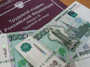 В Смоленской области работники предприятия получили более 23 млн. рублей после вмешательства прокуратуры