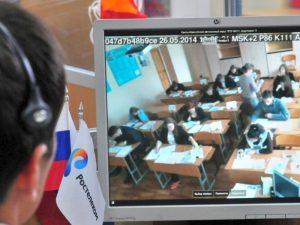 Система видеонаблюдения «Ростелекома» обеспечила 100% онлайн-трансляцию в период досрочного ЕГЭ-2018