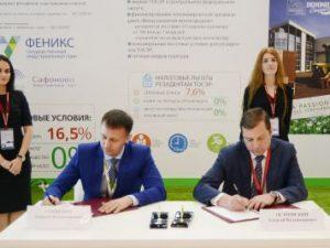 Губернатор Алексей Островский подписал Соглашение о взаимодействии с АО «Деловая среда»