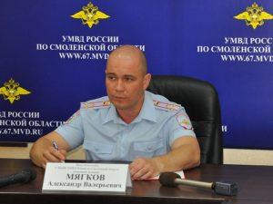 В Смоленской области с начала года предотвратили 50 взяток