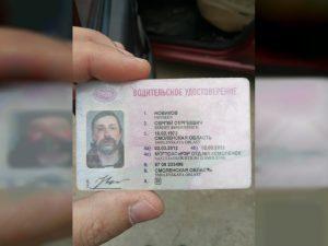 В Смоленске проверяют сообщения о мошеннике-псевдосотруднике ФСБ