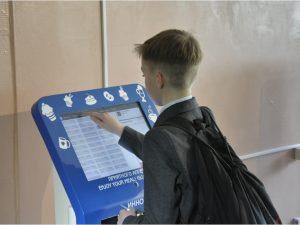 У смоленских школьников появились электронные карты