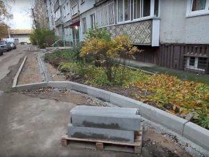МКУ «Строитель» будет осуществлять контроль за ходом работ по благоустройству скверов и дворов в Смоленске