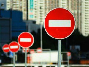 В Смоленске ограничат движение по нескольким улицам