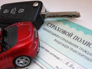 В Смоленске автоледи обманули с оформлением ОСАГО в соцсетях