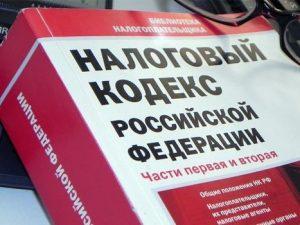 Сафоновский предприниматель «нагрел» государство почти на 5 млн рублей