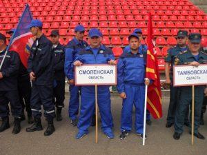 Смоляне показали высокое мастерство в соревнования ЦФО среди добровольных пожарных формирований