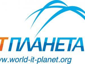 Смолянин стал победителем XI Международной олимпиады «IT-Планета 2017/18»