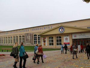 Смоленский госуниверситет лишили аккредитации