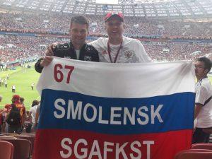 Болельщики с флагом «Смоленск» «засветились» на трибунах «Лужников» во время футбольного матча с Испанией