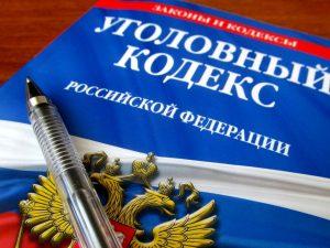 В Смоленске экс-студентка незаконно получала материальную помощь