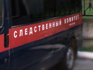 В Смоленске завершено расследование уголовного дела в отношении двоих обвиняемых в убийстве женщины