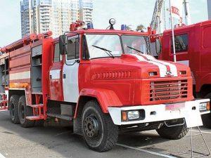 Пожарно-спасательный центр приглашает на работу водителя