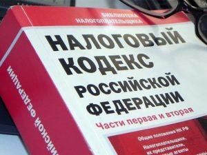 Смоленская бизнес-леди утаила от государства около 9 млн рублей налогов