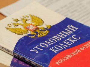 Рославльчанка оставила знакомого без паспорта