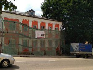 В Вязьме приводят в порядок старинный дом напротив ЗАГСа