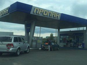 Смолянин занес в «Черный список» газовые заправки