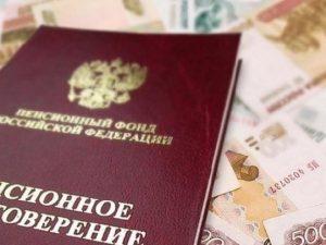 Госдума проведет большие парламентские слушания по пенсионным изменениям